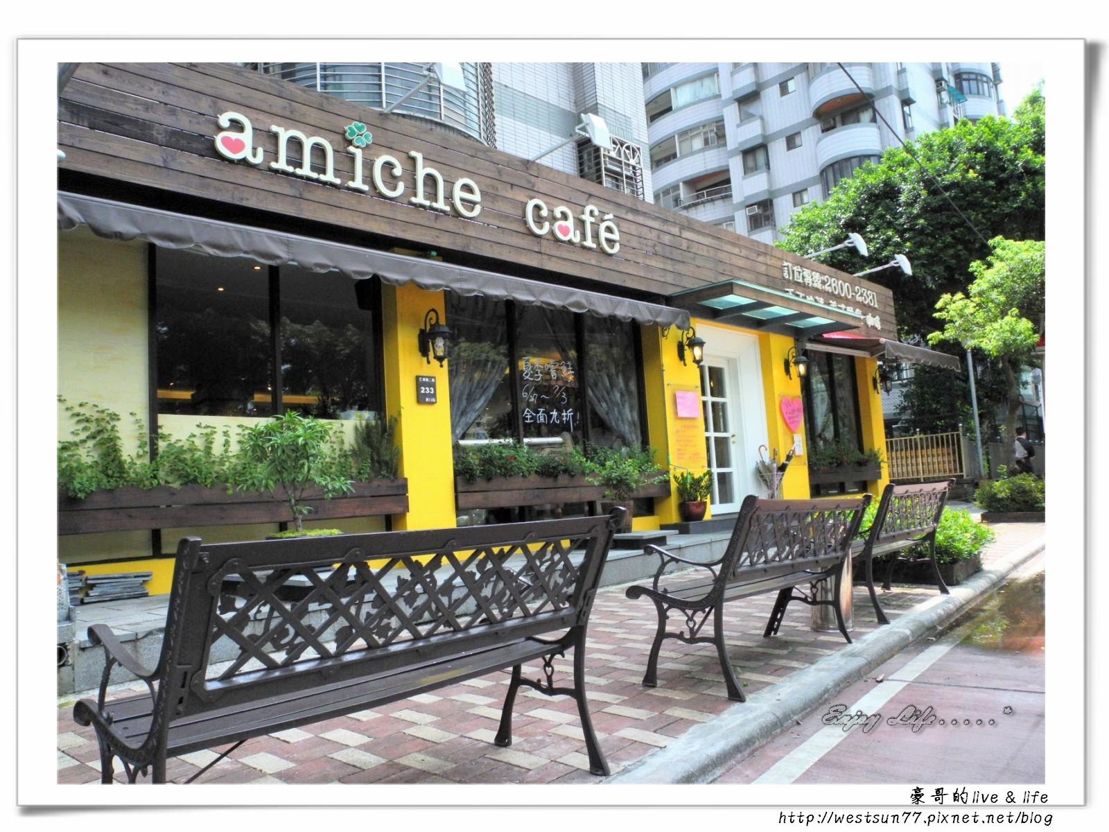 愛米琪義廚坊餐廳01.jpg