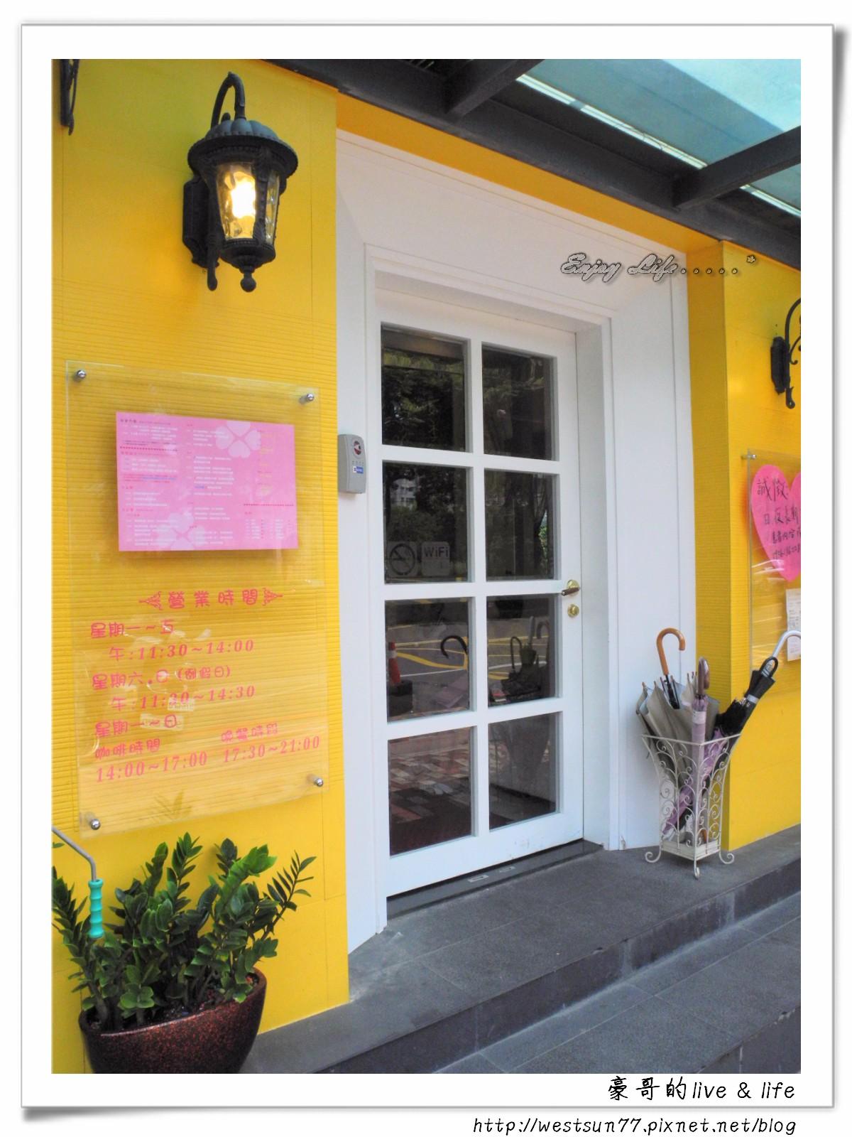 愛米琪義廚坊餐廳06.jpg