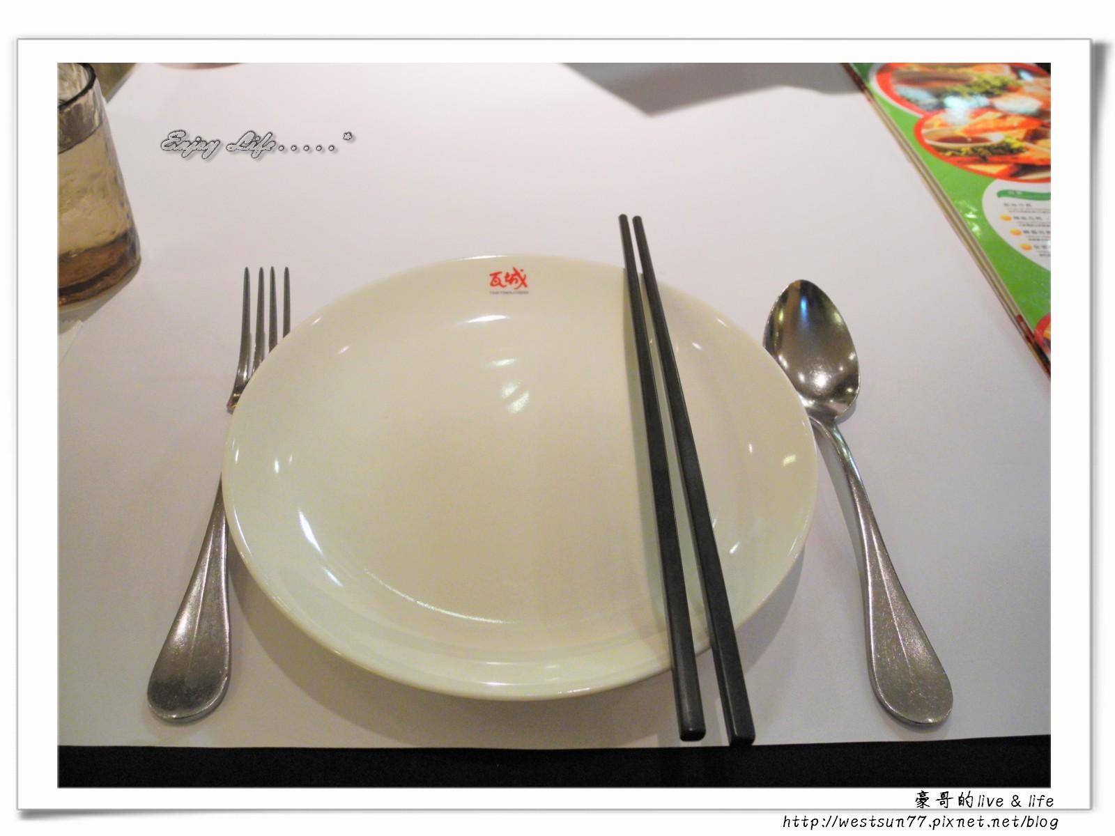 瓦城泰國料理04.jpg