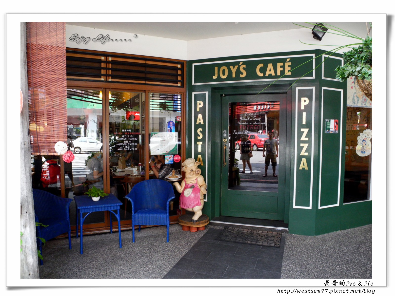 Joy's Cafe 喬帝瑭餐廳 02.jpg