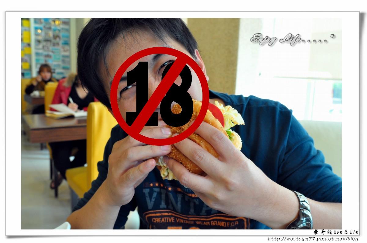 HAWAII 夏威夷 51美式餐廳-12.jpg