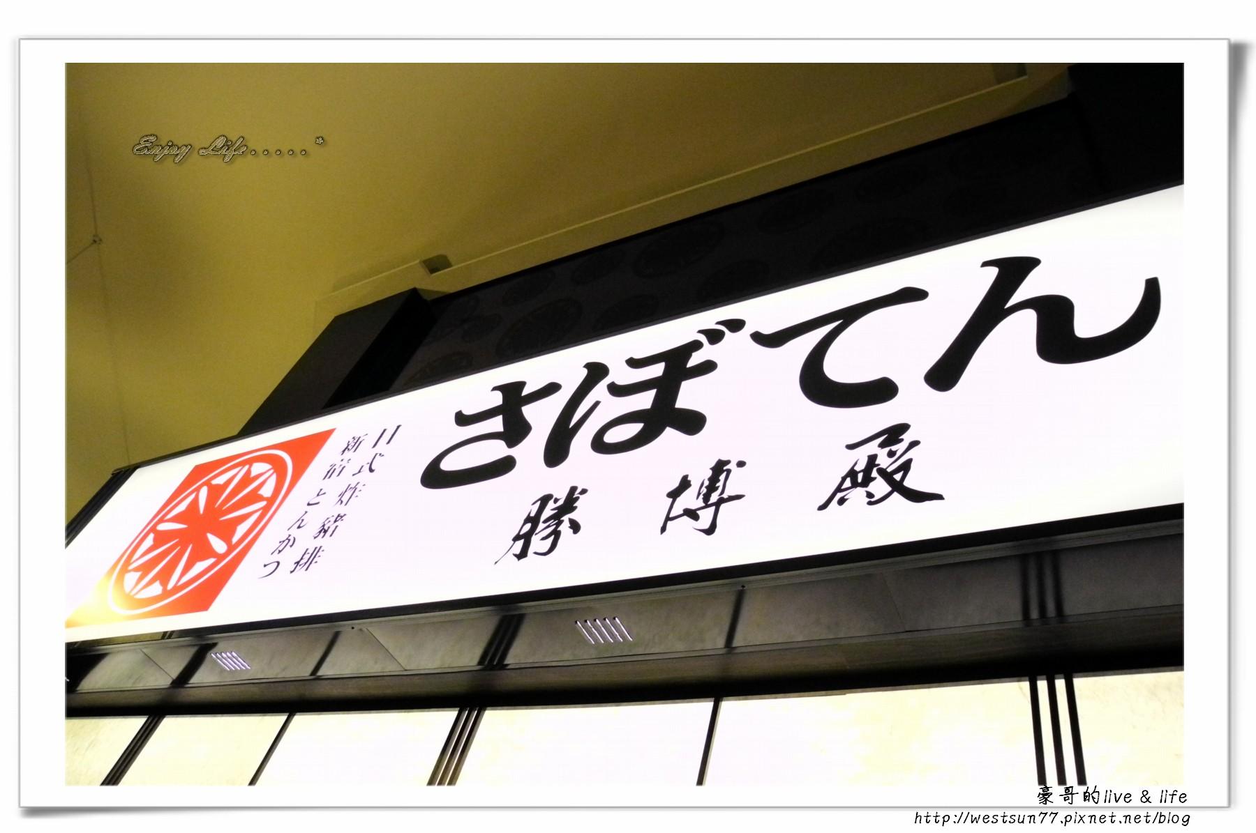 台中勝博殿2.jpg