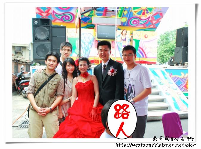 TACO結婚之旅17.jpg