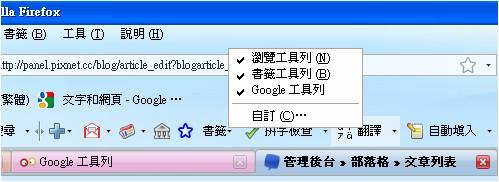 火狐狸001.jpg