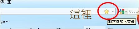 火狐狸004.jpg