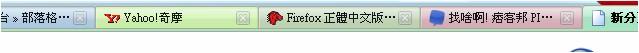 火狐狸011.jpg