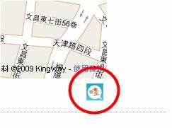 挖地圖4.jpg