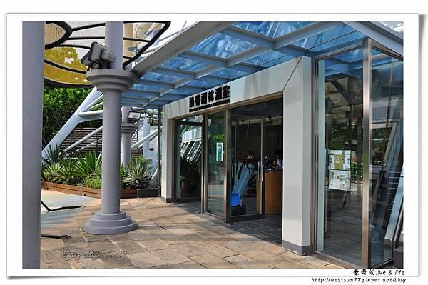 科博館熱帶植物園06.jpg