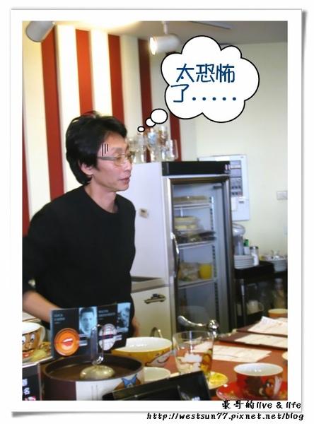 酒侍餐館45.jpg