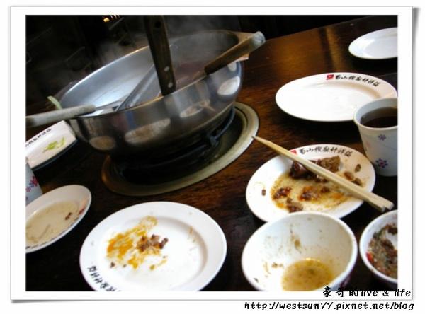 蜀山饌25.jpg