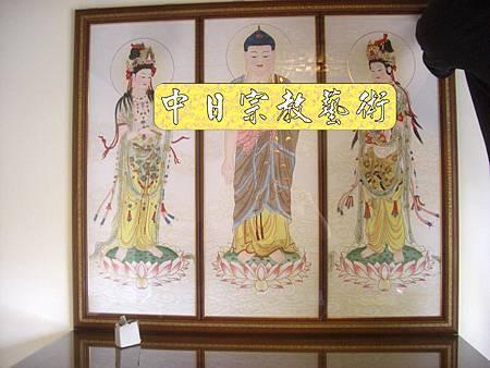 柚木明式供桌 手繪西方三聖神桌佛桌神像佛像神聯佛聯N5310E.jpg