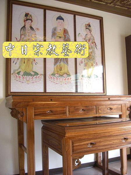 柚木明式供桌 手繪西方三聖神桌佛桌神像佛像神聯佛聯N5315E.jpg