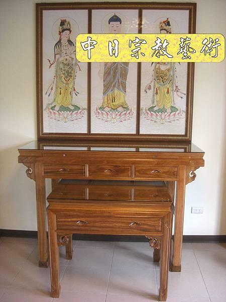 柚木明式供桌 手繪西方三聖神桌佛桌神像佛像神聯佛聯N5316e.jpg