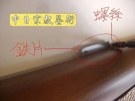 柚木明式供桌 手繪西方三聖神桌佛桌神像佛像神聯佛聯N5322e.jpg