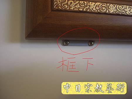 柚木明式供桌 手繪西方三聖神桌佛桌神像佛像神聯佛聯N5326e.jpg