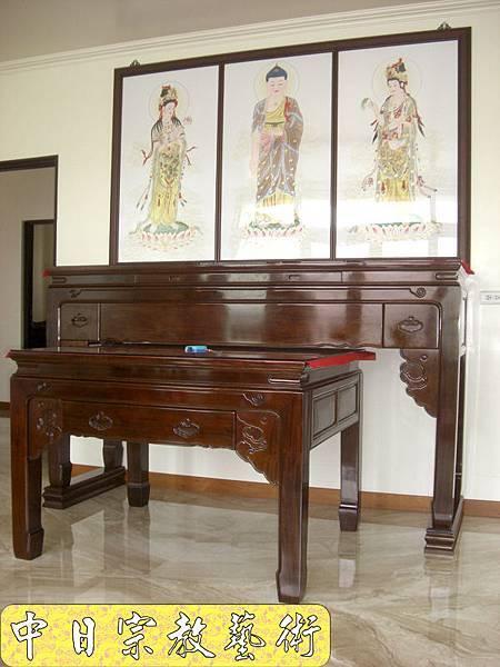 漢式如意神桌西方三聖7尺寬 佛桌神龕佛龕神像佛像佛俱N5501E.jpg