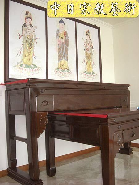 漢式如意神桌西方三聖7尺寬 佛桌神龕佛龕神像佛像佛俱N5505E.jpg
