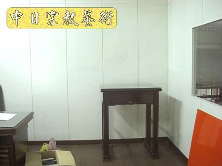 黑紫檀直腳如意神桌(辦公室神位擺放)佛桌神像佛像神聯N5603e.jpg