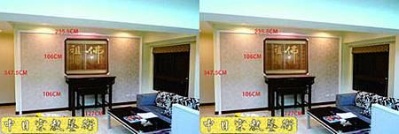 居家佛堂神明廳設計裝潢(背牆有貼壁紙之神聯佛聯神明彩聯對參考)N5804e.jpg