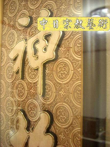 黑紫檀直腳如意神桌N5928e佛桌神像佛像神龕佛龕佛堂.jpg