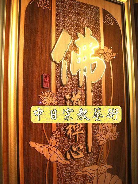 時尚神桌精品 居家小佛堂 2尺9供桌 佛道禪心精裝版N6006e.jpg