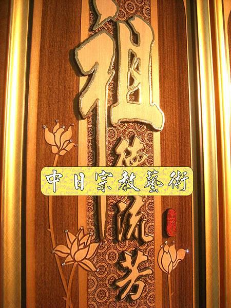 時尚神桌精品 居家小佛堂 2尺9供桌 佛道禪心精裝版N6008e.jpg