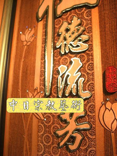 時尚神桌精品 居家小佛堂 2尺9供桌 佛道禪心精裝版N6010e.jpg
