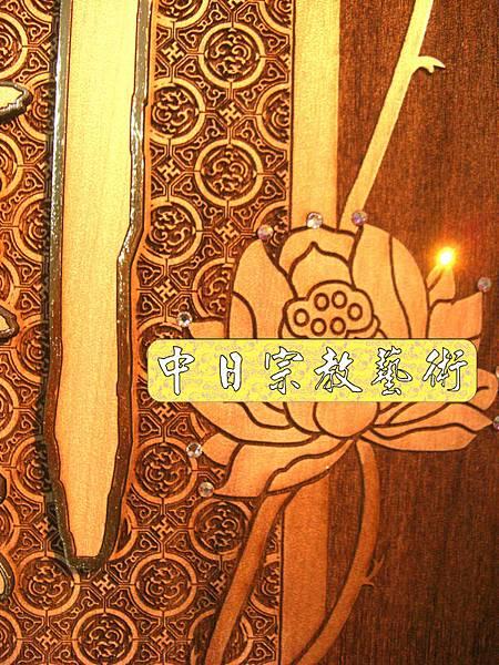 時尚神桌精品 居家小佛堂 2尺9供桌 佛道禪心精裝版N6012.jpg