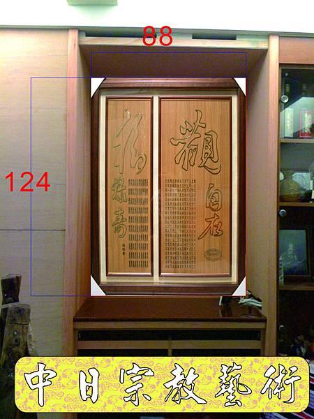 神櫥佛櫥神龕佛龕裝潢設計(合成)ML觀自在金邊N6203.jpg