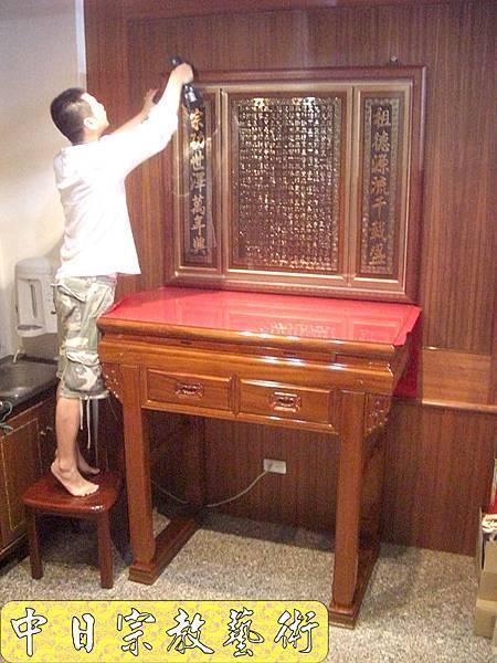 神桌佛桌公媽桌N6301明式柚木高4尺2 高級木雕陽刻心經往生咒木雕聯.JPG