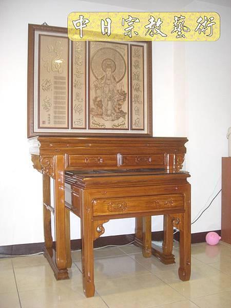 柚木名式神桌佛桌觀自在神聯佛聯N6401e.jpg