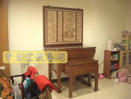 柚木名式神桌佛桌觀自在神聯佛聯N6402e.jpg