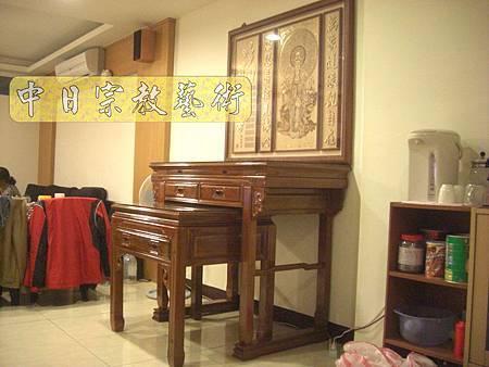 柚木名式神桌佛桌觀自在神聯佛聯N6403e.jpg