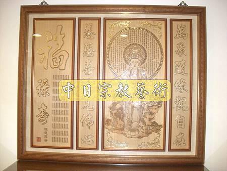 柚木名式神桌佛桌觀自在神聯佛聯N6405E.jpg