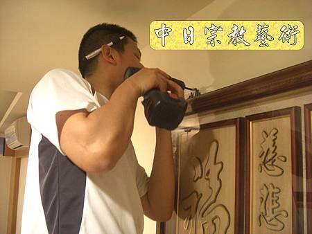 柚木名式神桌佛桌觀自在神聯佛聯N6409E.jpg