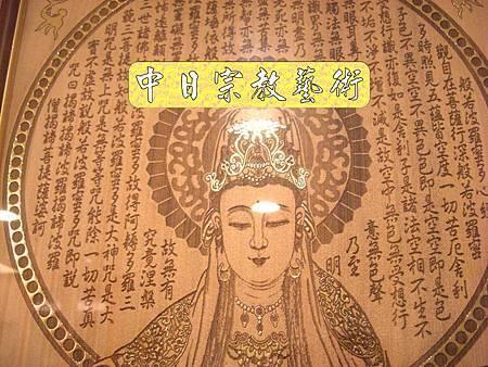 柚木名式神桌佛桌觀自在神聯佛聯N6415E.jpg