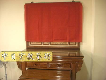 柚木名式神桌佛桌觀自在神聯佛聯N6418E.jpg