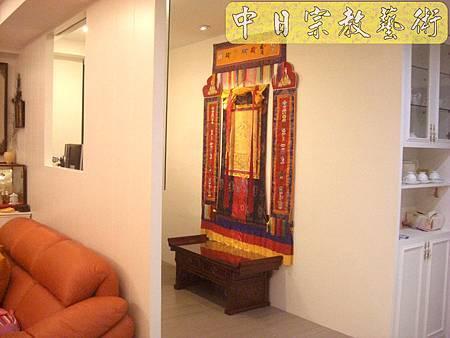 柚木讀經桌 矮佛桌 小型神桌供桌 密宗唐卡N6601E.jpg