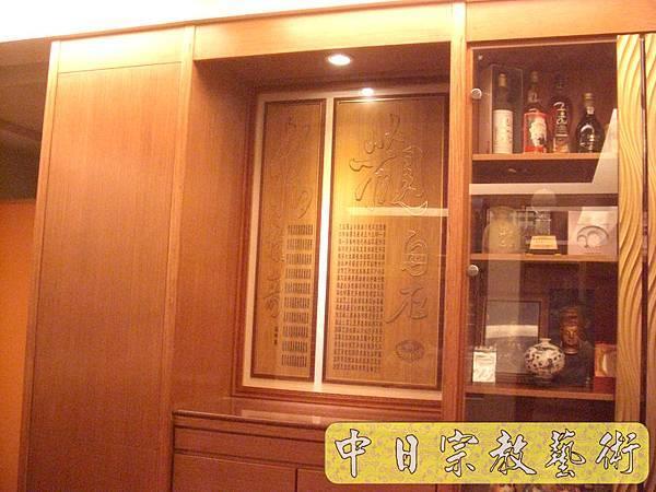 裝潢式酒櫃佛櫥神聯N6703.JPG