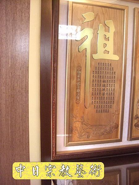 烏心石無腳神桌 佛祖心經經文木雕聯 (玄關改佛堂神明廳範例參考)N6927.JPG