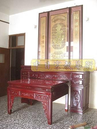 N7101.紅木箱型供桌神桌佛桌 隴西堂宗祠公媽蓮祖先聯.JPG
