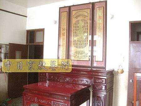 N7102.紅木箱型供桌神桌佛桌 隴西堂宗祠公媽蓮祖先聯.JPG