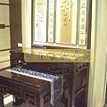 黑紫檀神桌佛桌 神佑禎祥木雕聯N7205.JPG