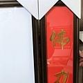 佛具佛像掛神桌佛桌神明櫥佛櫥神像佛聯神明彩聯對雷射雕刻10e.jpg