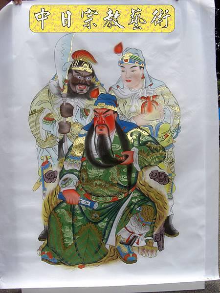 關聖帝君 綢布手繪C4703佛畫佛聯神明彩聯對.JPG