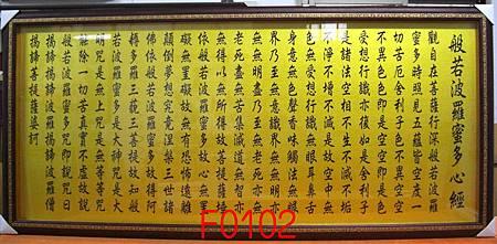 F0102e神桌佛桌神櫥佛櫥神像佛像佛聯神明彩聯對佛祖木雕聯佛具.jpg
