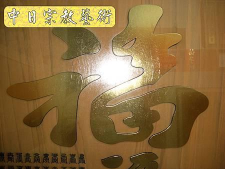 神桌佛桌神櫥佛櫥神像佛像佛聯神明彩聯對佛祖木雕聯佛具2e.jpg