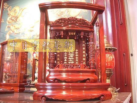 紫檀木雙柱祖先牌位公媽龕祖龕E3102.JPG