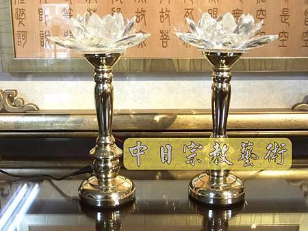 水晶蓮花燈(型號H11)LED燈F1501神桌佛俱精品.JPG