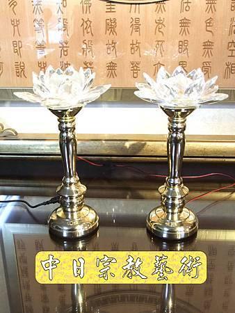 水晶蓮花燈(型號H11)LED燈F1502神桌佛俱精品.JPG